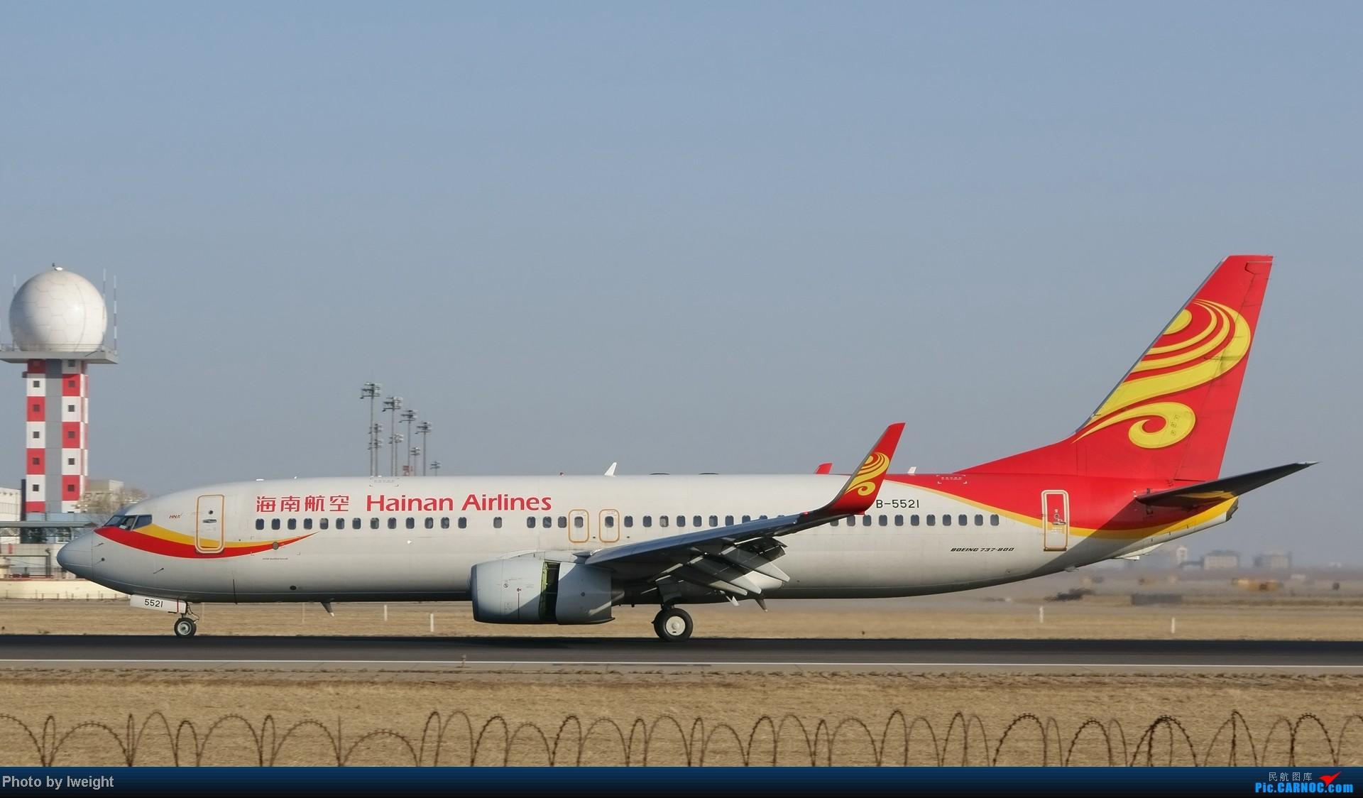 Re:[原创]2014的第一天 BOEING 737-800 B-5521 中国北京首都机场