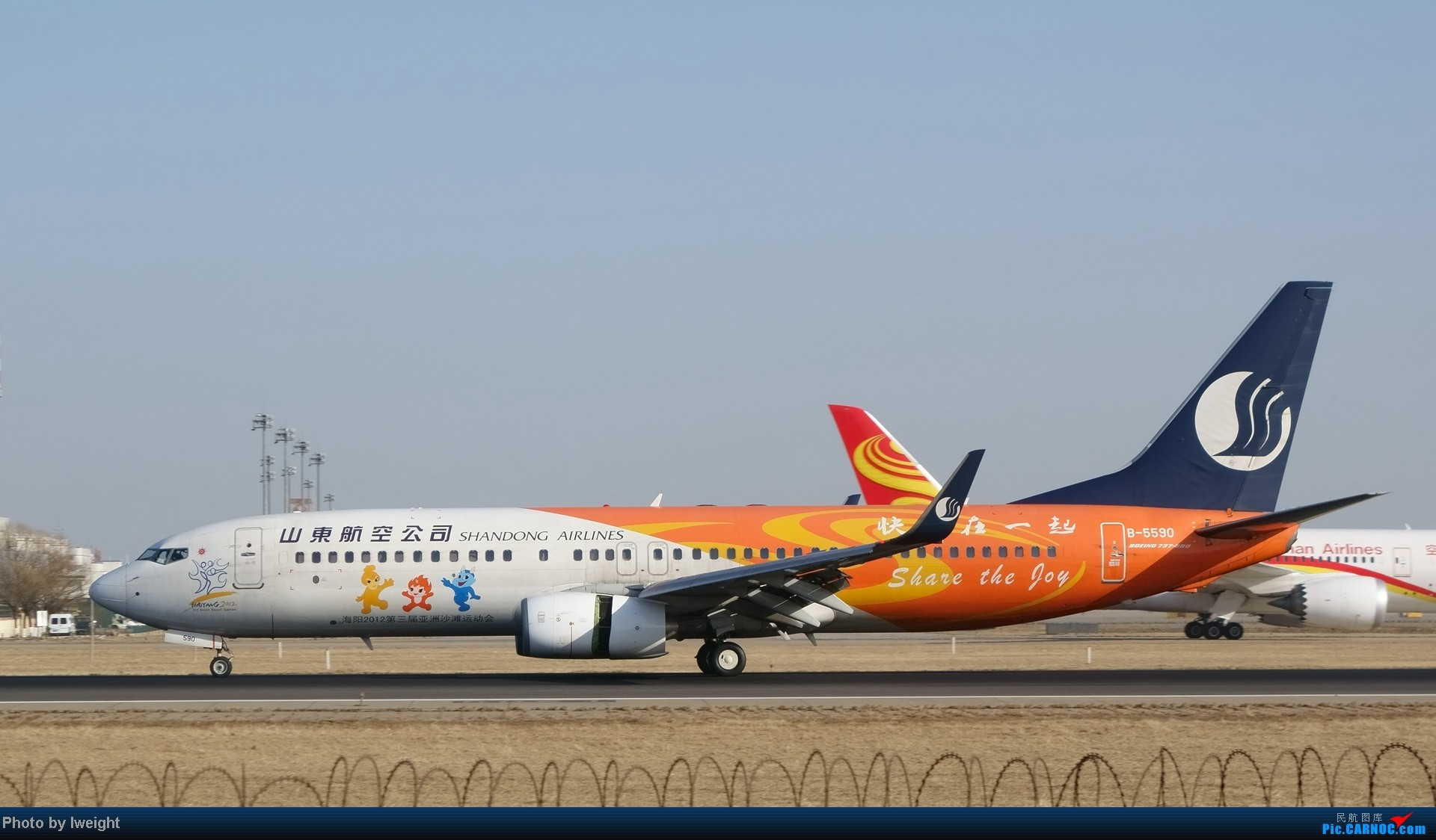 Re:[原创]2014的第一天 BOEING 737-800 B-5590 中国北京首都机场