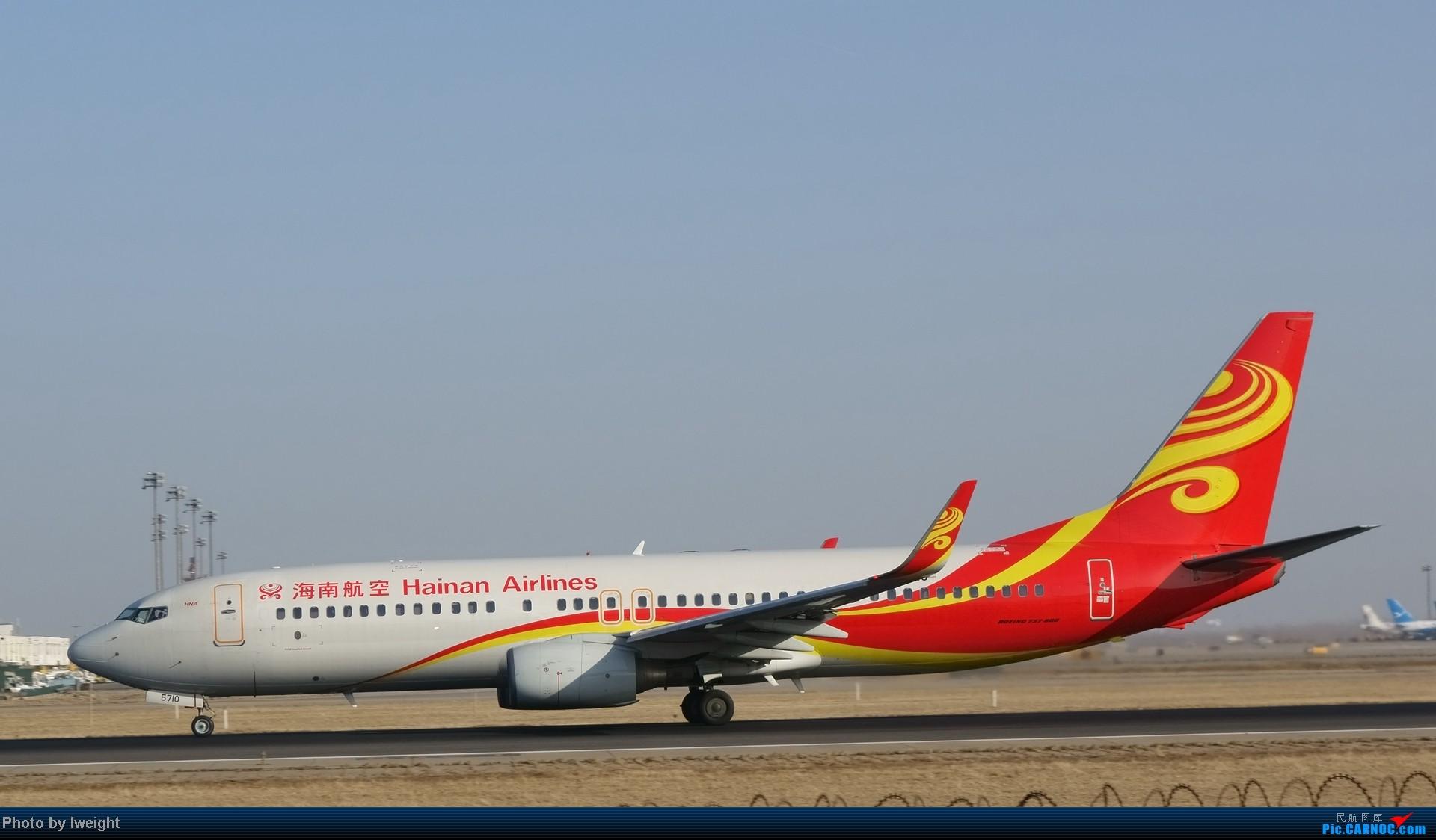Re:[原创]2014的第一天 BOEING 737-800 B-5710 中国北京首都机场