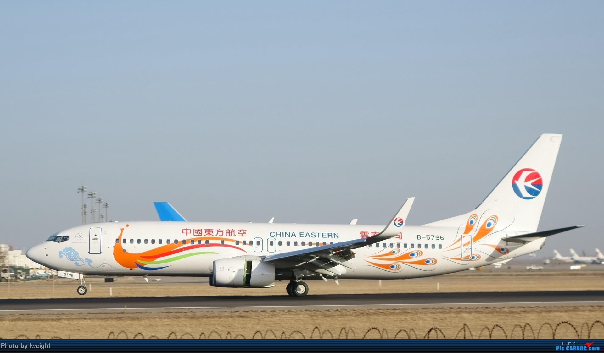 Re:[原创]2014的第一天 BOEING 737-800 B-5796 中国北京首都机场