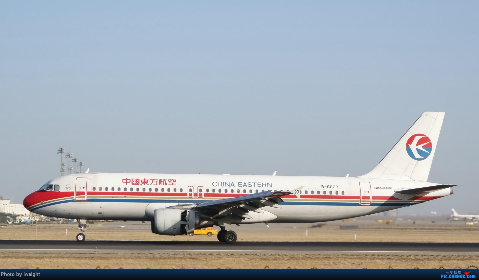Re:[原创]2014的第一天 AIRBUS A320-200 B-6003 中国北京首都机场
