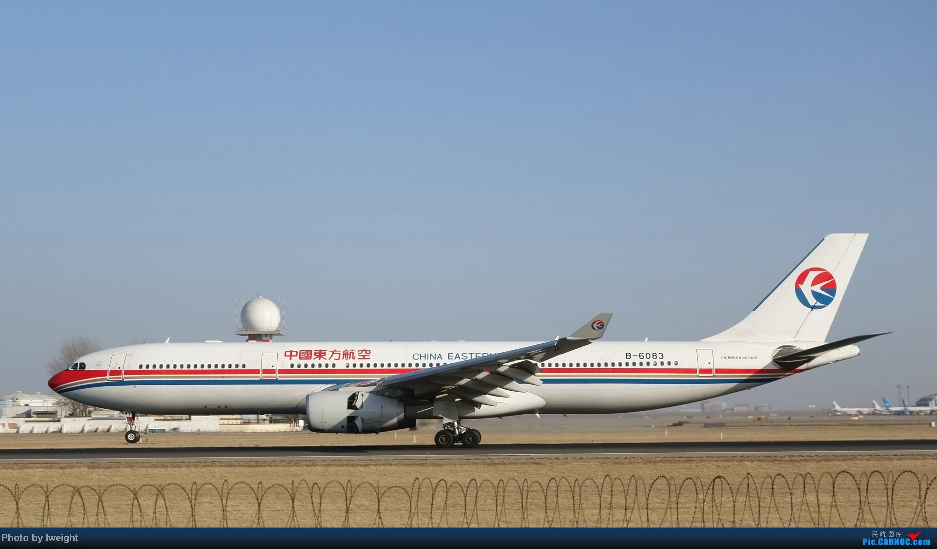 Re:[原创]2014的第一天 AIRBUS A330-300 B-6083 中国北京首都机场