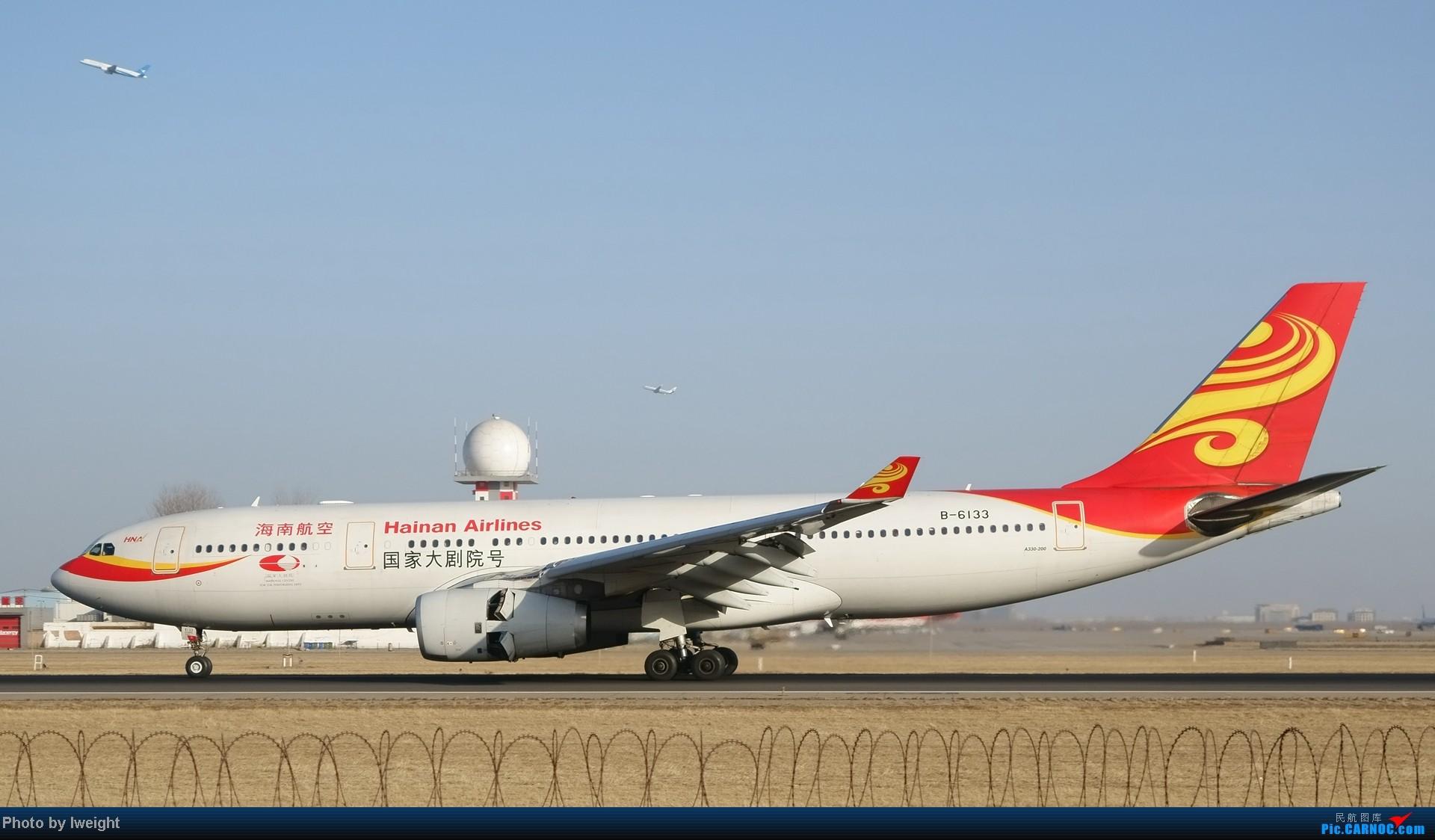 Re:[原创]2014的第一天 AIRBUS A330-200 B-6133 中国北京首都机场