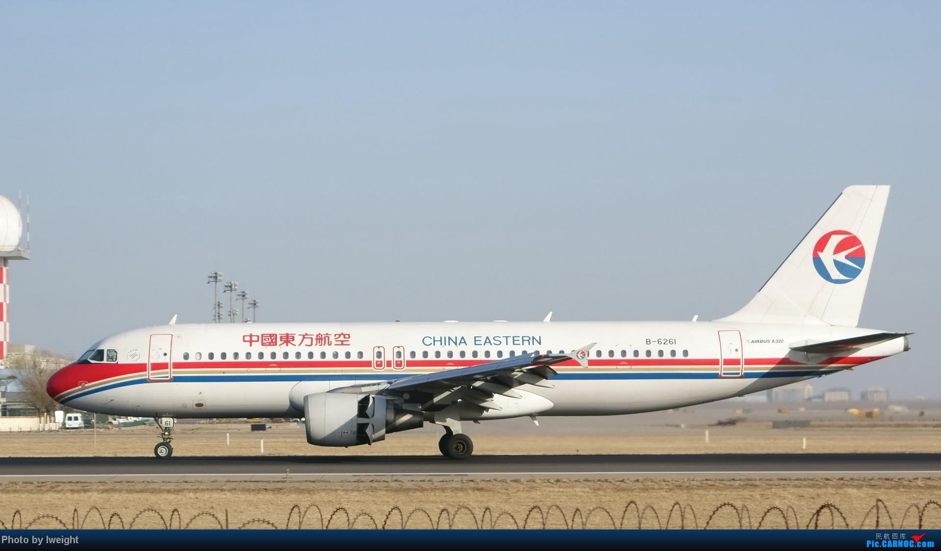 Re:[原创]2014的第一天 AIRBUS A320-200 B-6261 中国北京首都机场
