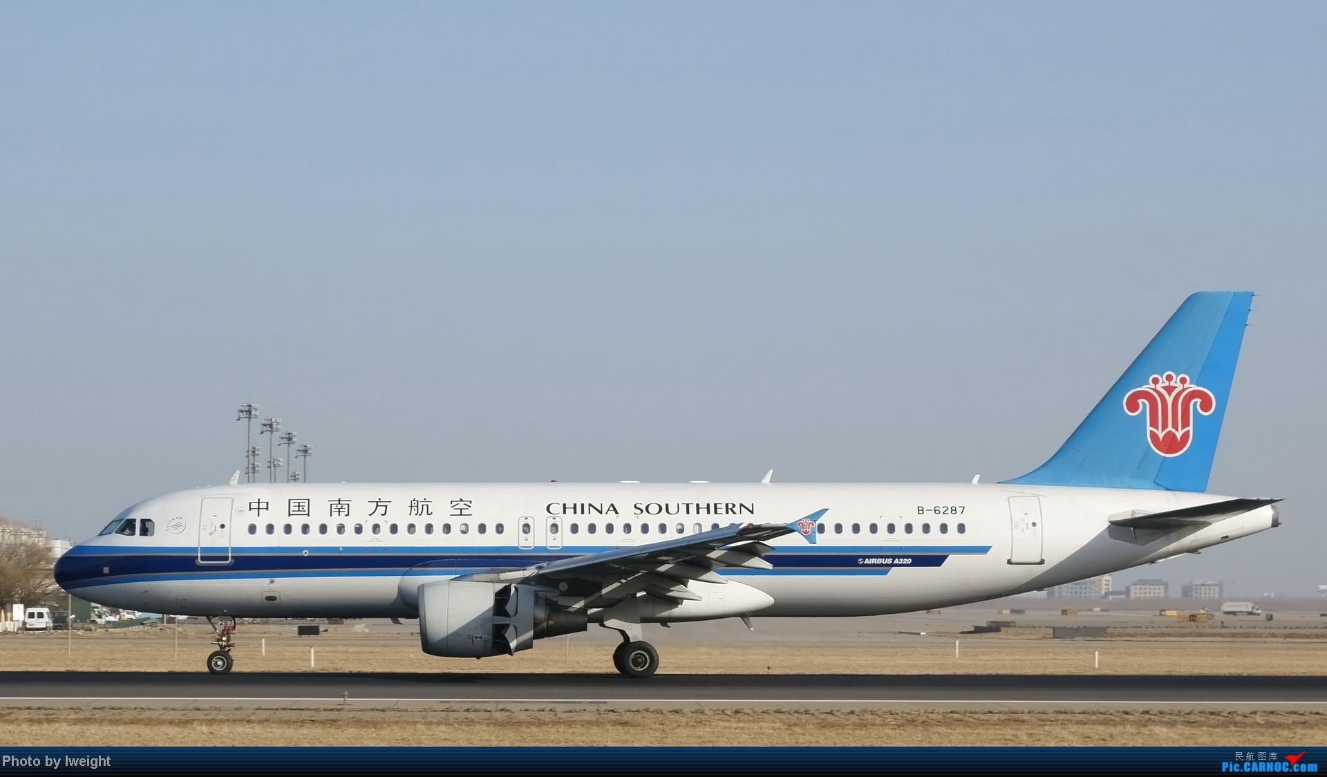 Re:[原创]2014的第一天 AIRBUS A320-200 B-6287 中国北京首都机场