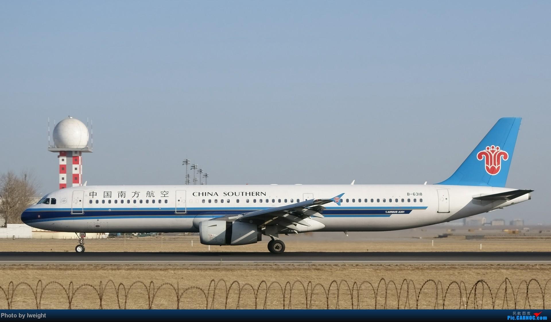 Re:[原创]2014的第一天 AIRBUS A321-200 B-6318 中国北京首都机场