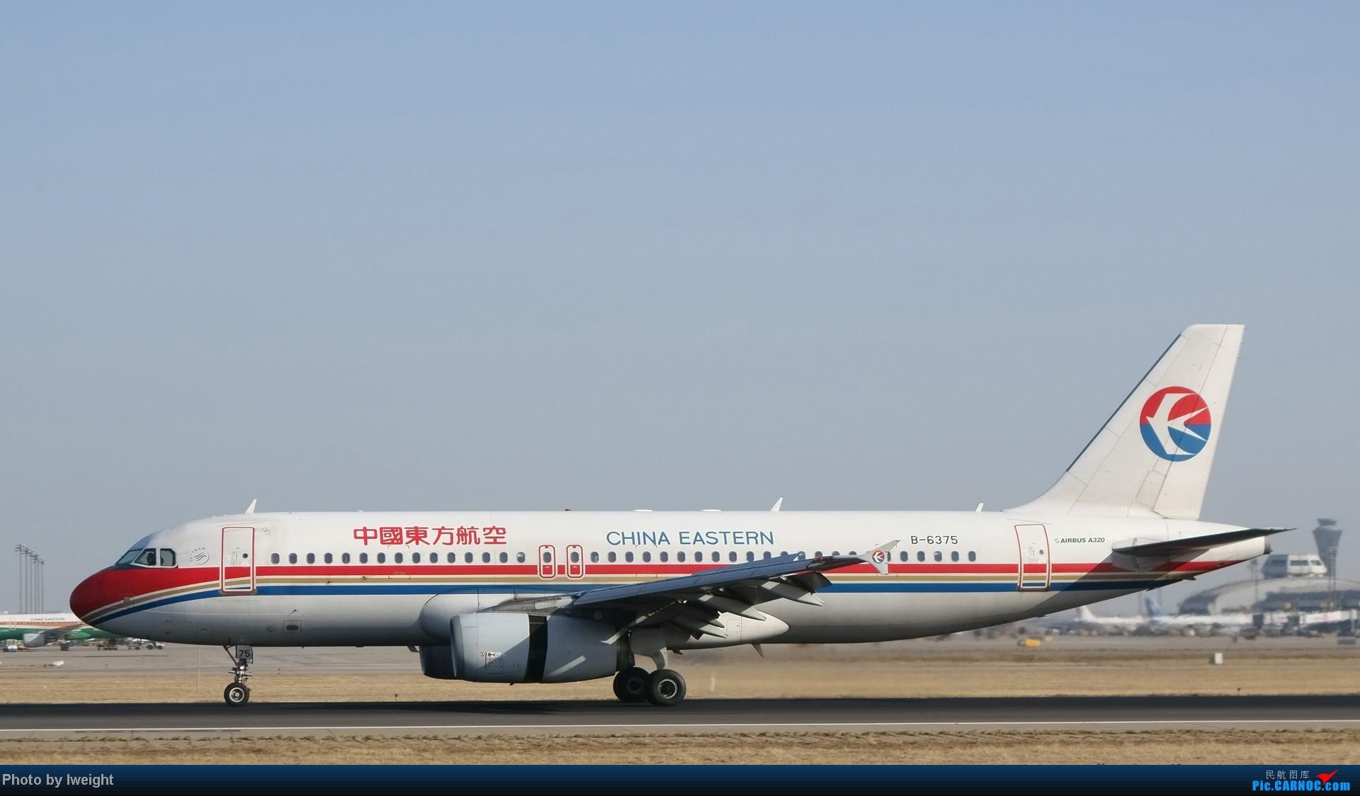 Re:2014的第一天 AIRBUS A320-200 B-6375 中国北京首都机场