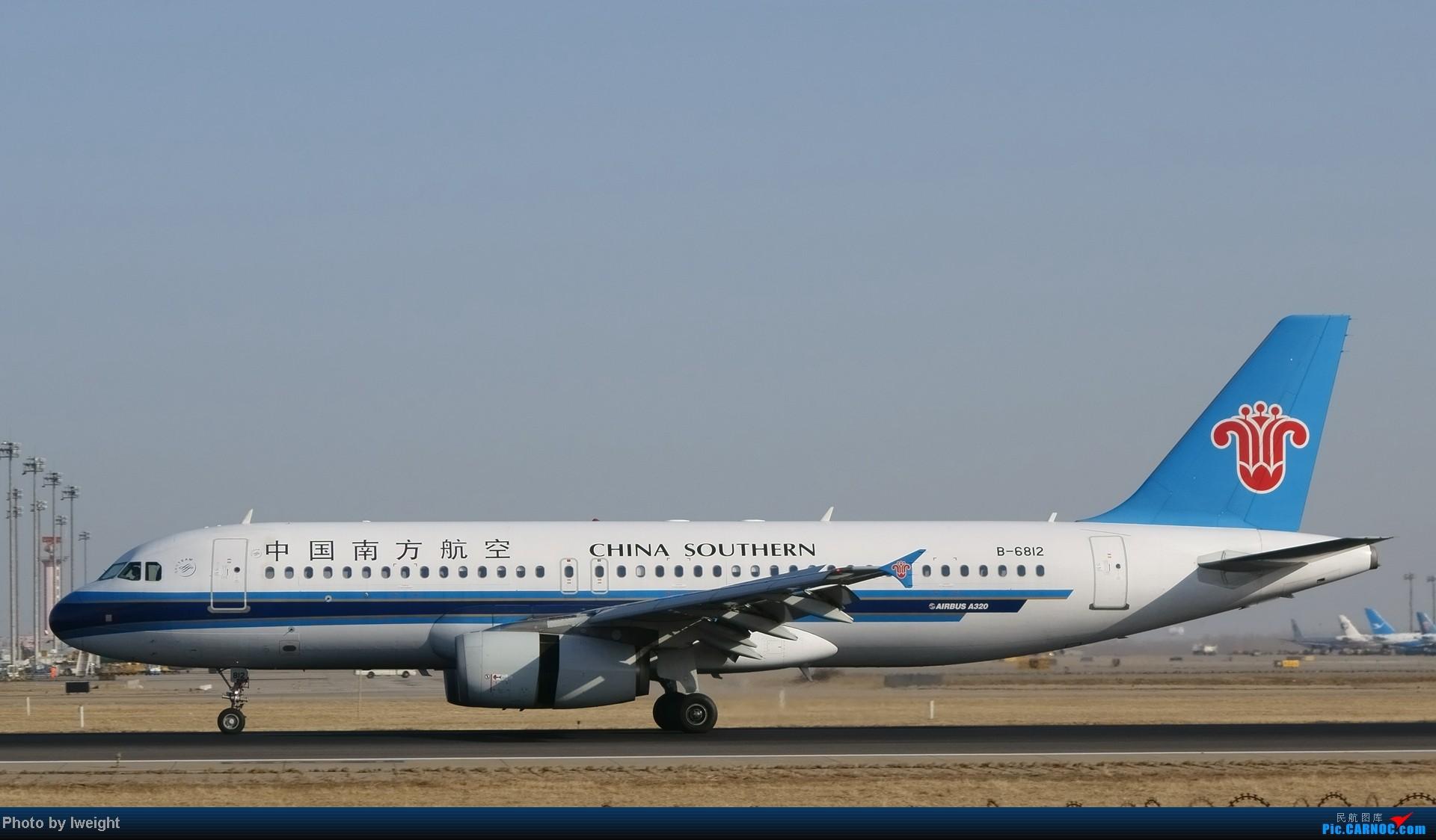 Re:[原创]2014的第一天 AIRBUS A320-200 B-6812 中国北京首都机场
