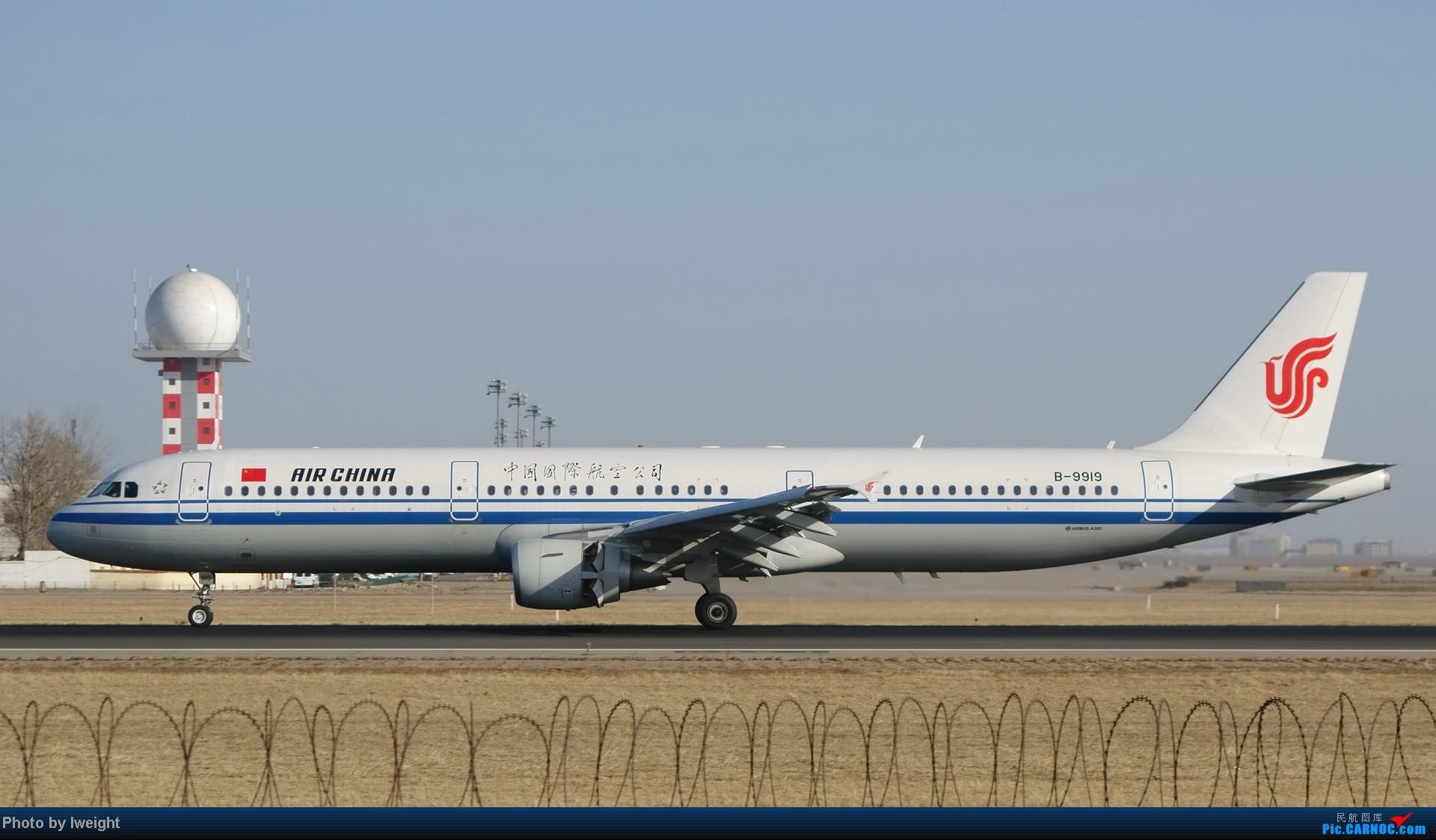 Re:[原创]2014的第一天 AIRBUS A321-200 B-9919 中国北京首都机场