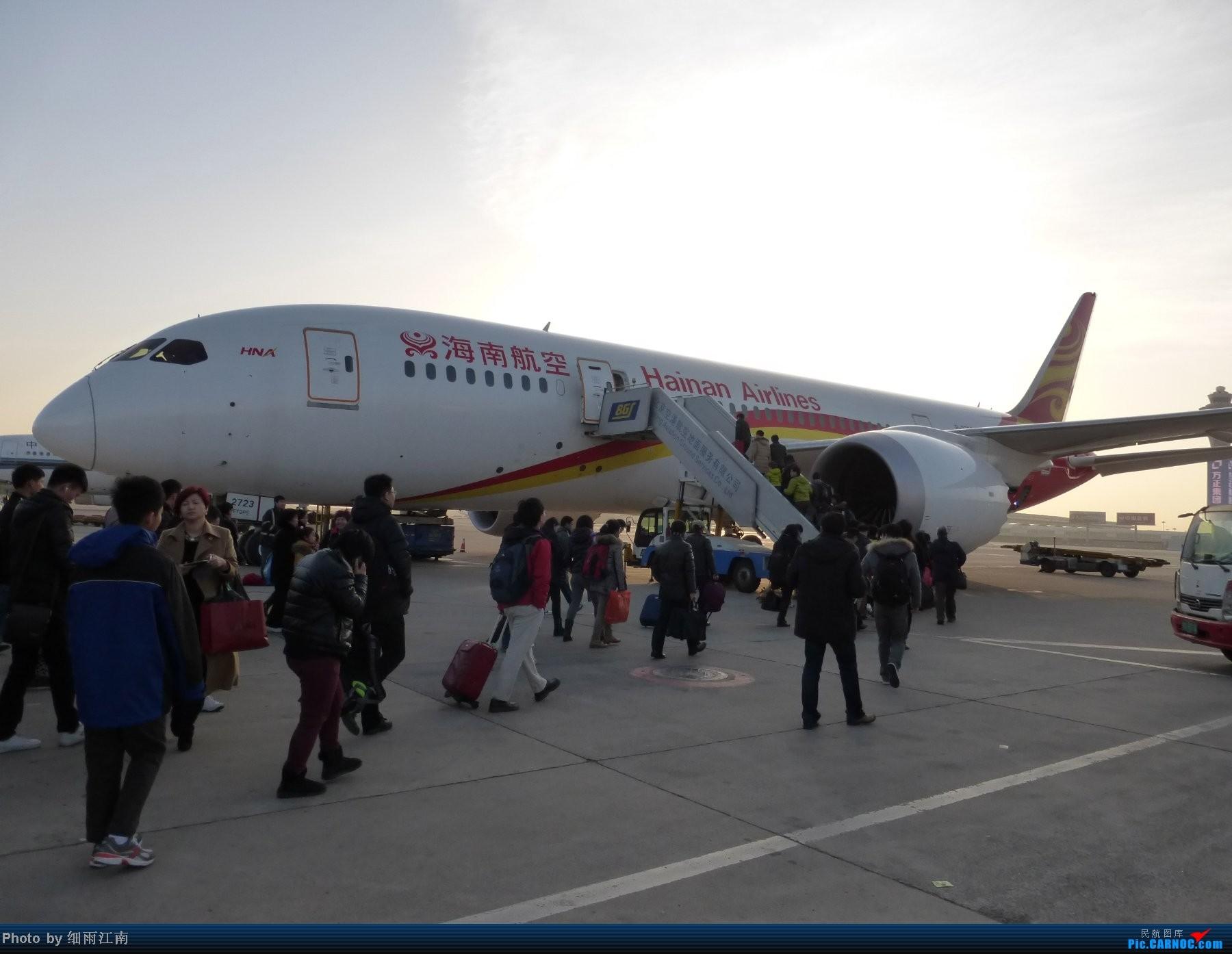 [原创]2014年第一次飞行也是第一次坐787,北京飞虹桥 BOEING 787 B-2723 北京首都国际机场