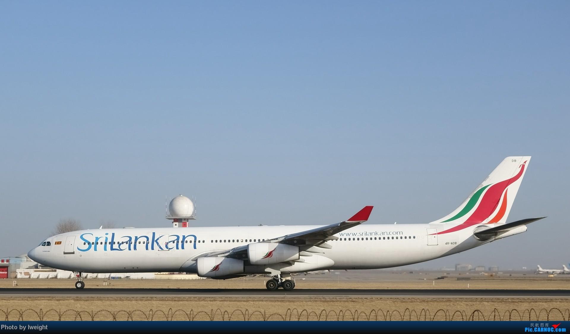 Re:[原创]2014的第一天 AIRBUS A340-300 4R-ADB 中国北京首都机场