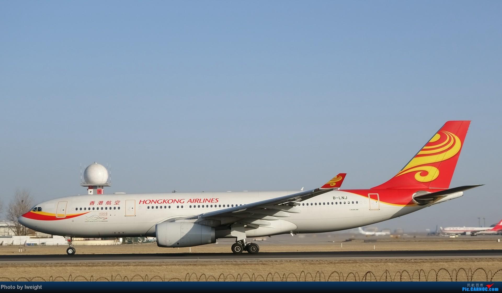 Re:[原创]2014的第一天 AIRBUS A330-200 B-LNJ 中国北京首都机场