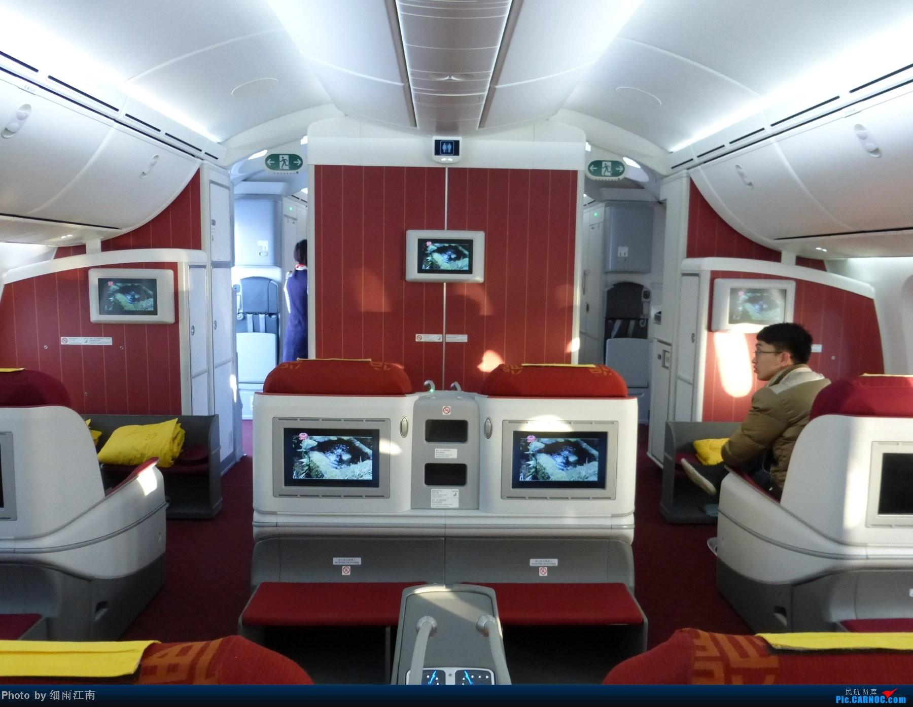Re:[原创]2014年第一次飞行也是第一次坐787,北京飞虹桥 BOEING 787 B-2723 北京首都国际机场