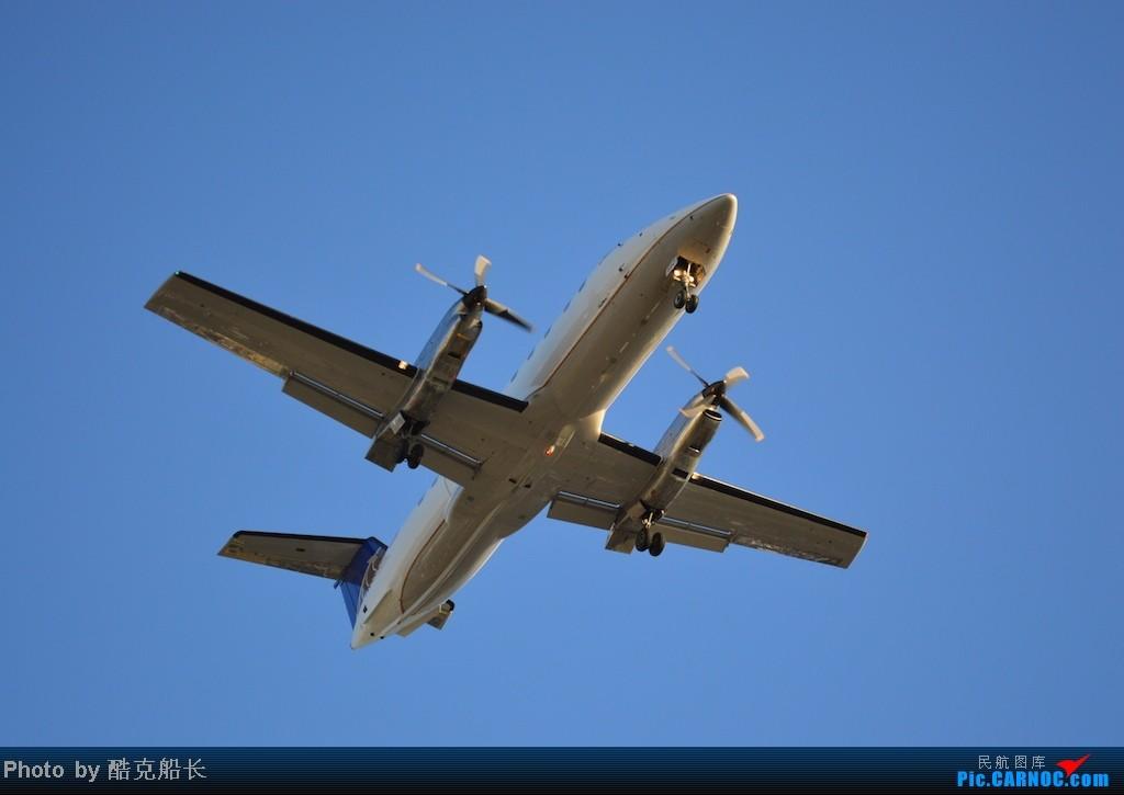 Re:[原创][飞吧飞吧飞] 年末LAX拍机 一堆一堆的小风扇区域航班 有时候禁不住就要卖弄文艺 拍累了咱就找点吃的 新年快乐 NO.006 UNKOWN