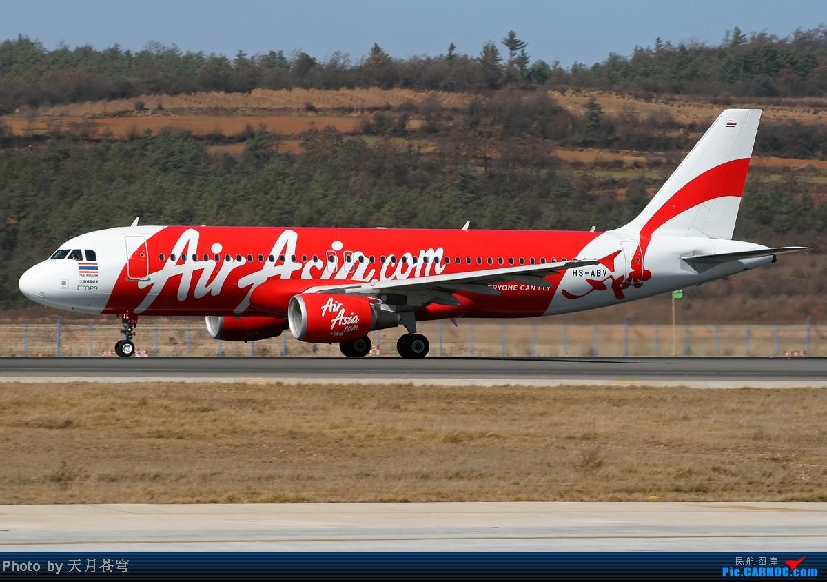 Re:[原创]继续元旦拍机的优良传统 AIRBUS A320  中国昆明长水机场