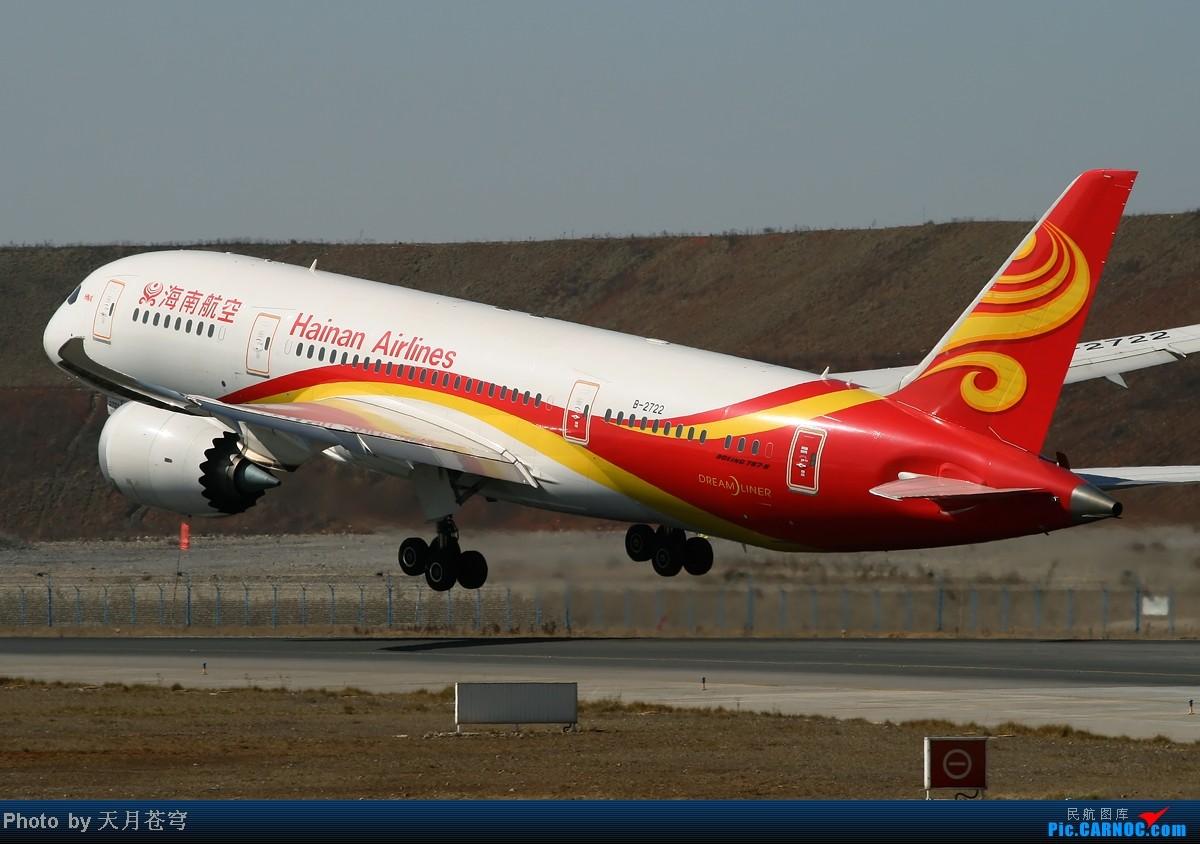 Re:[原创]继续元旦拍机的优良传统 BOEING 787 B-2722 中国昆明长水机场