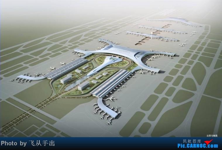 [原创]郑州新郑国际机场二期T2航站楼    中国郑州新郑机场