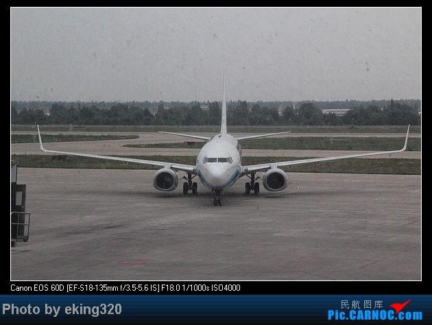 Re:迟到的游记之:CKG/INC/LHW/CKG(第一次也是最后一次有组织的考察) BOEING 737-800 B-5459