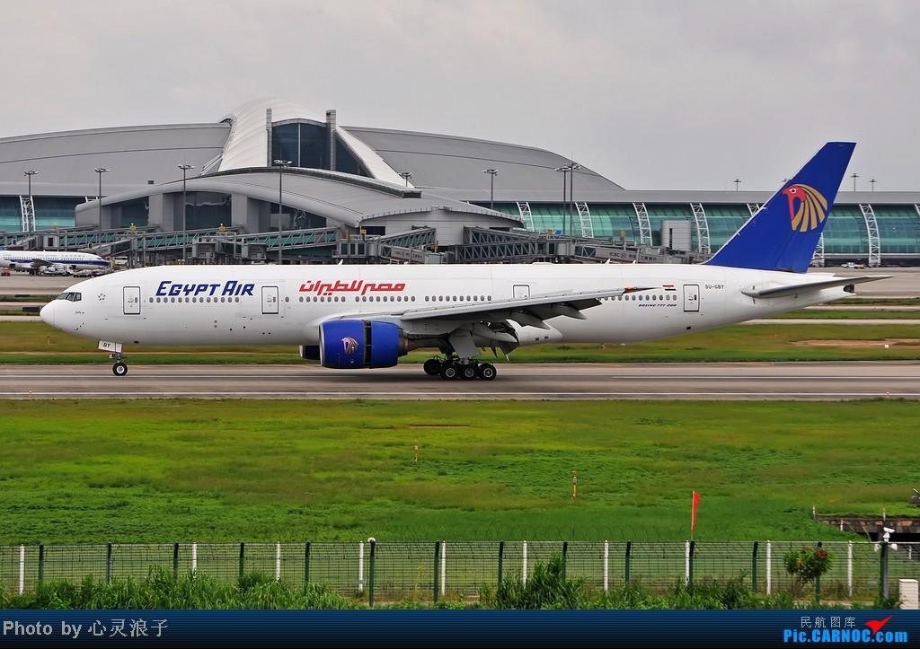 [原创]埃及772 BOEING 777-200 SU-GBY 中国广州白云机场