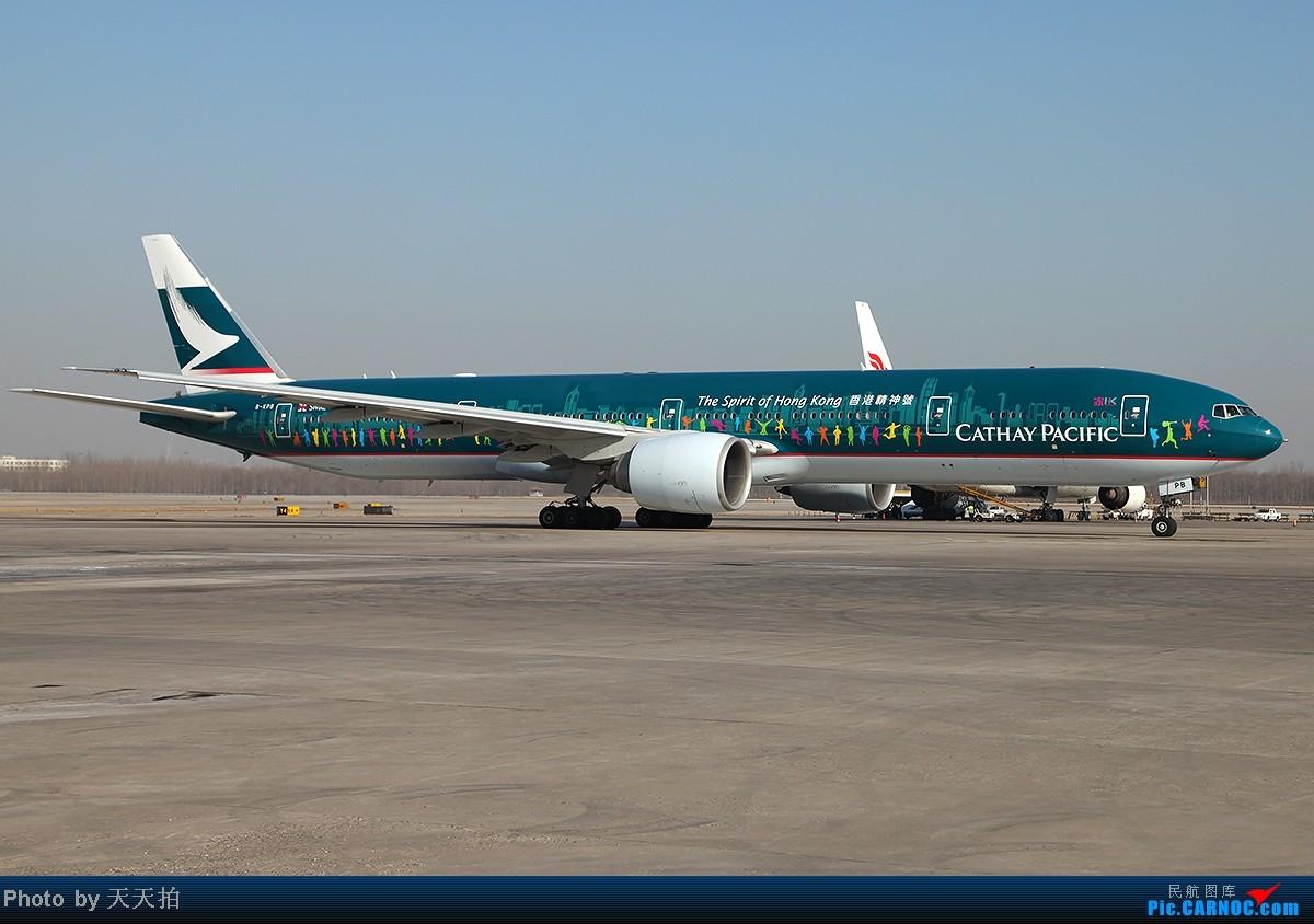 港国泰航空公司波音777 300彩绘 香港精神号