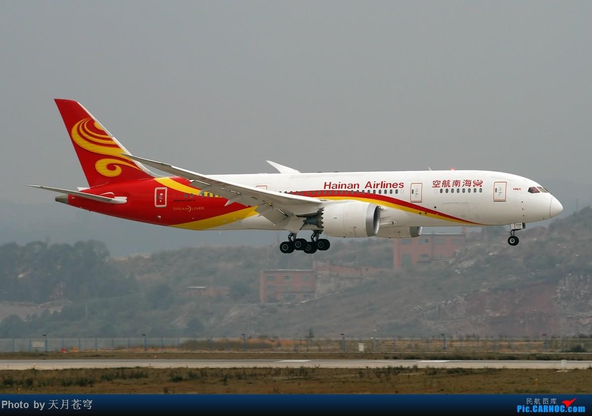 [原创]【KMG】好天气不能拍飞机,鬼火绿啊鬼火绿 BOEING 787 B-2728 中国昆明长水机场