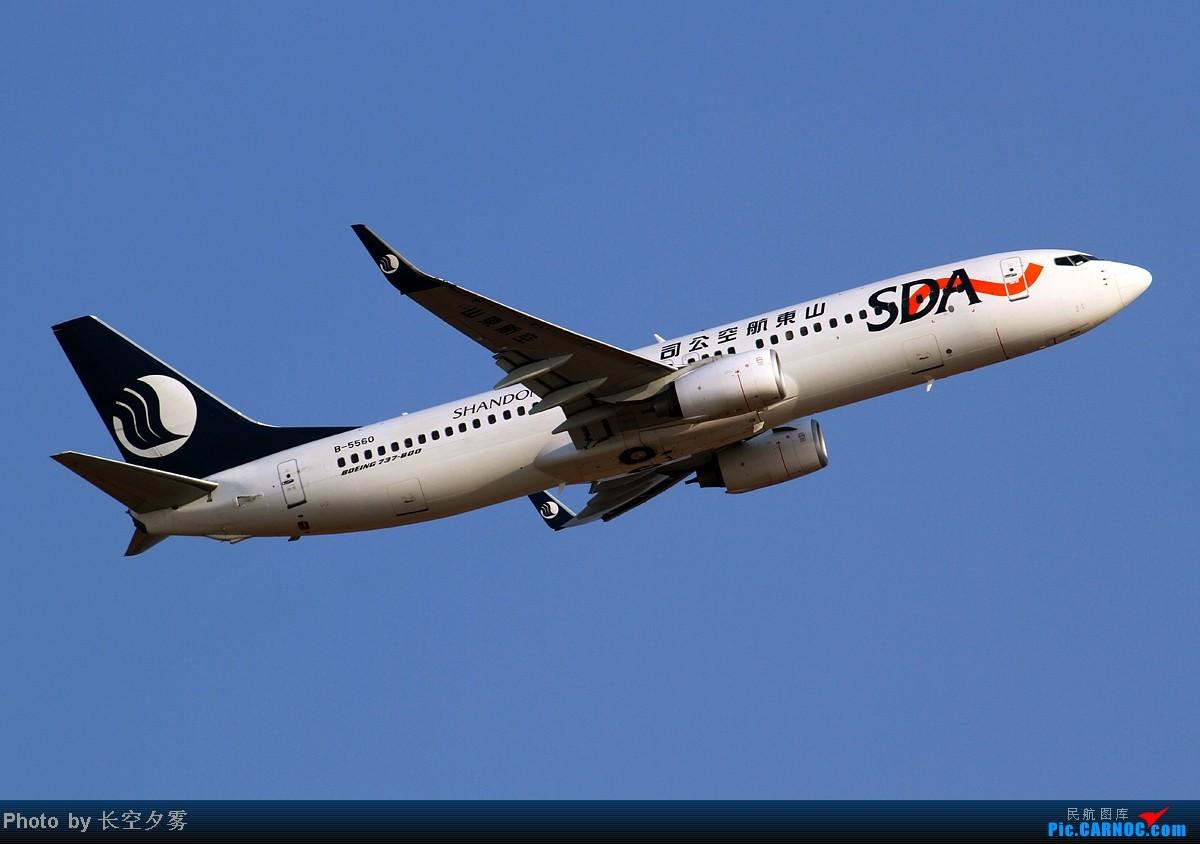 Re:[原创]【长水拍机】升级737,上传几张737照片纪念 BOEING 737-800 B-5560 中国昆明长水机场