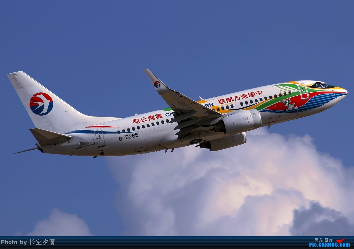 Re:[原创]【长水拍机】升级737,上传几张737照片纪念 BOEING 737-700 B-5265 中国昆明长水机场
