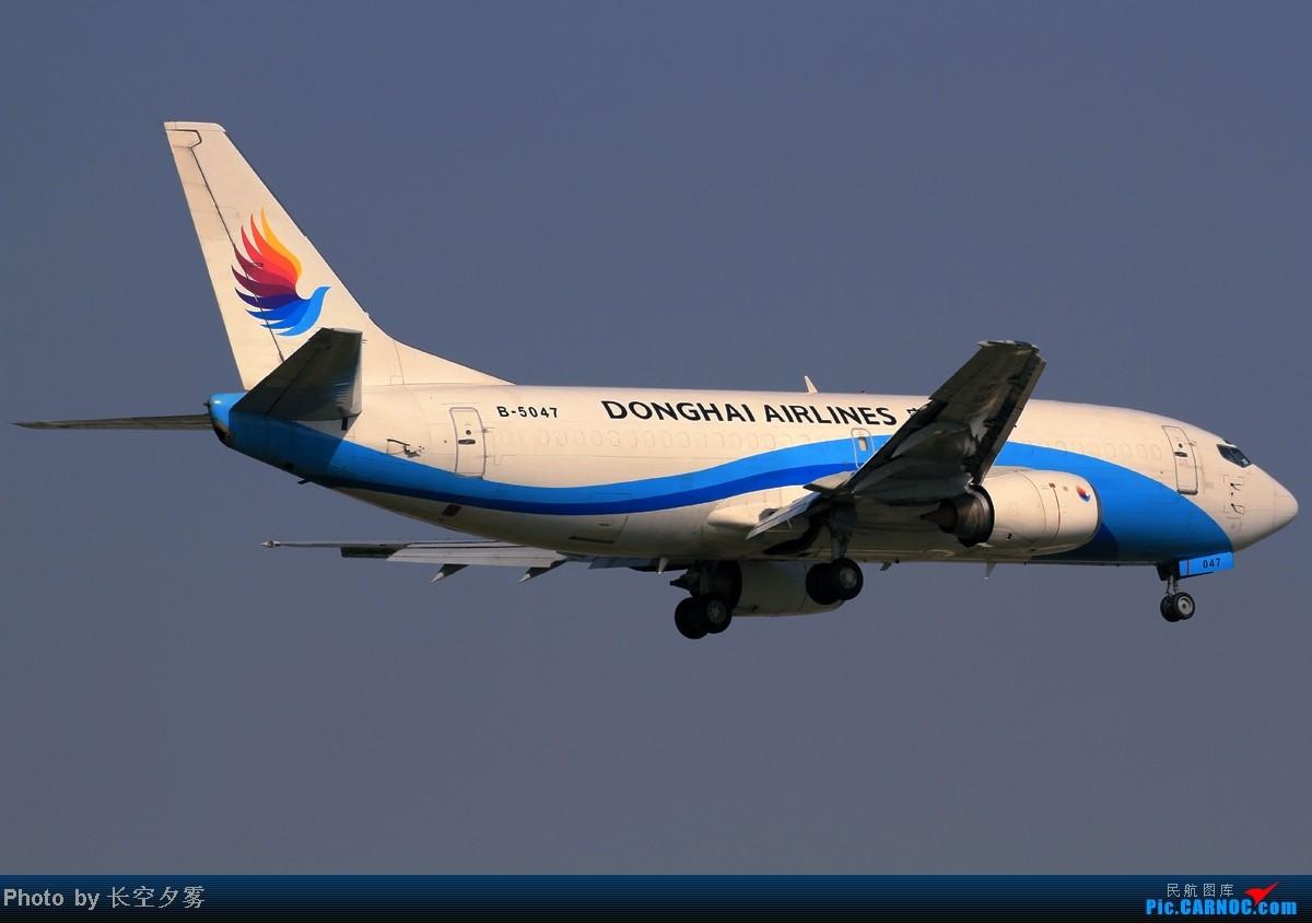 Re:[原创]【长水拍机】升级737,上传几张737照片纪念 BOEING 737-300 B-5047 中国昆明长水机场