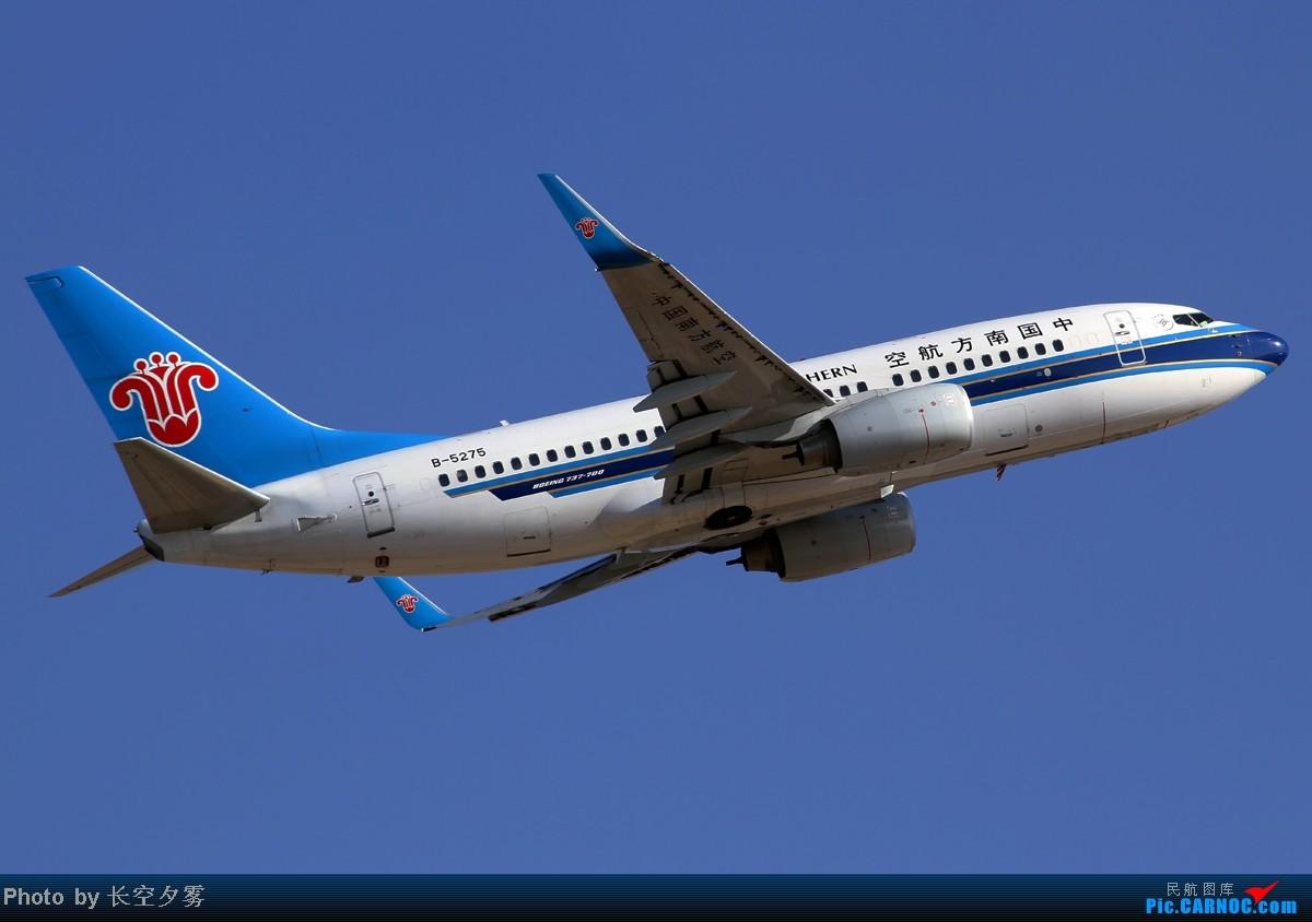 Re:[原创]【长水拍机】升级737,上传几张737照片纪念 BOEING 737-700 B-5275 中国昆明长水机场