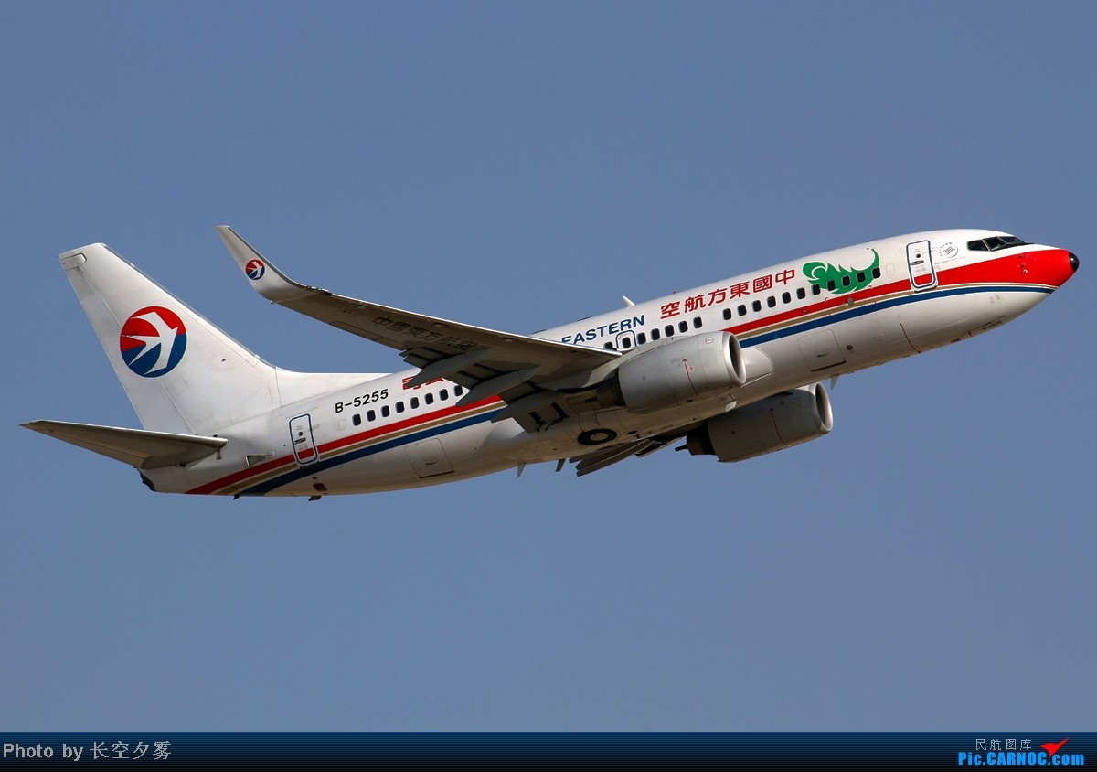 Re:[原创]【长水拍机】升级737,上传几张737照片纪念 BOEING 737-700 B-5255 中国昆明长水机场