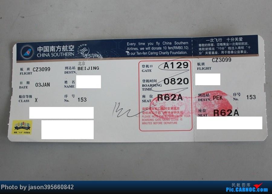 Re:[原创]菜航穗京线787初体验 CAN远机位捕获柬埔寨砖机