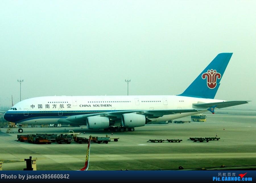 Re:[原创]菜航穗京线787初体验 CAN远机位捕获柬埔寨砖机 AIRBUS A380 B-6136 中国广州白云机场