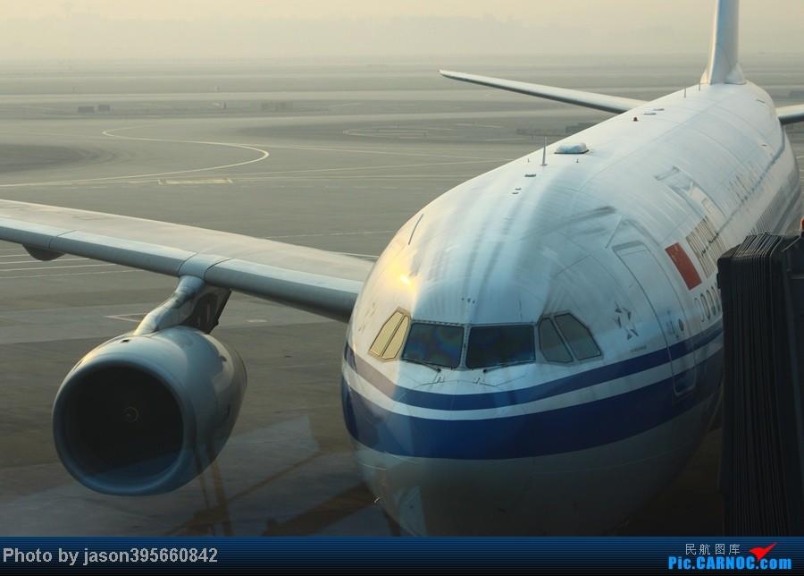 Re:[原创]菜航穗京线787初体验 CAN远机位捕获柬埔寨砖机 AIRBUS A330-200  中国广州白云机场