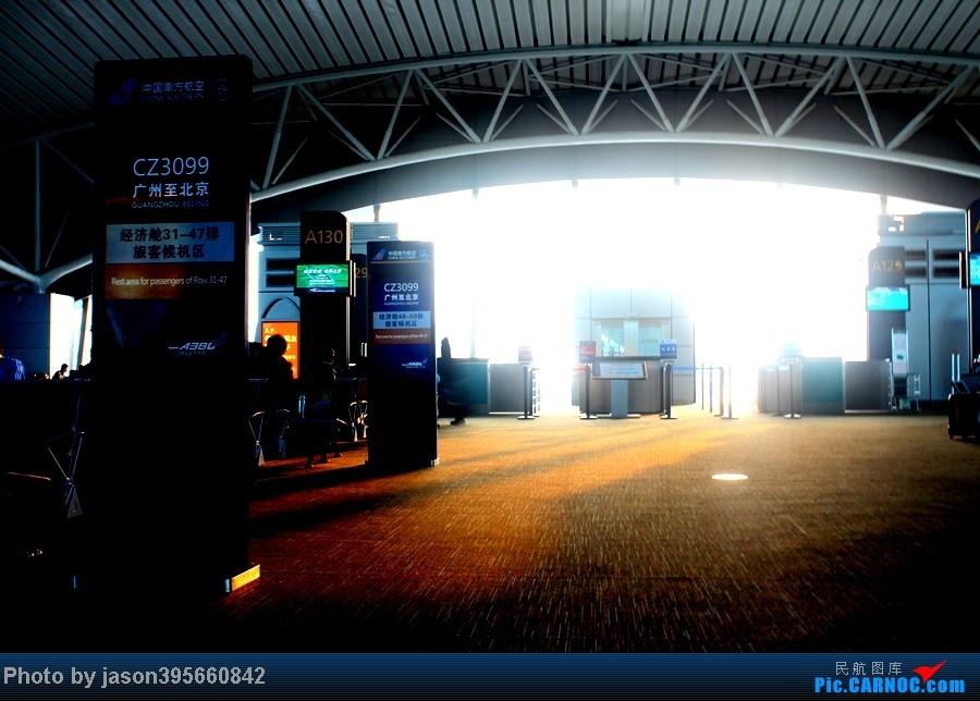 Re:[原创]菜航穗京线787初体验 CAN远机位捕获柬埔寨砖机 AIRBUS A330-200  中国广州白云机场 中国广州白云机场