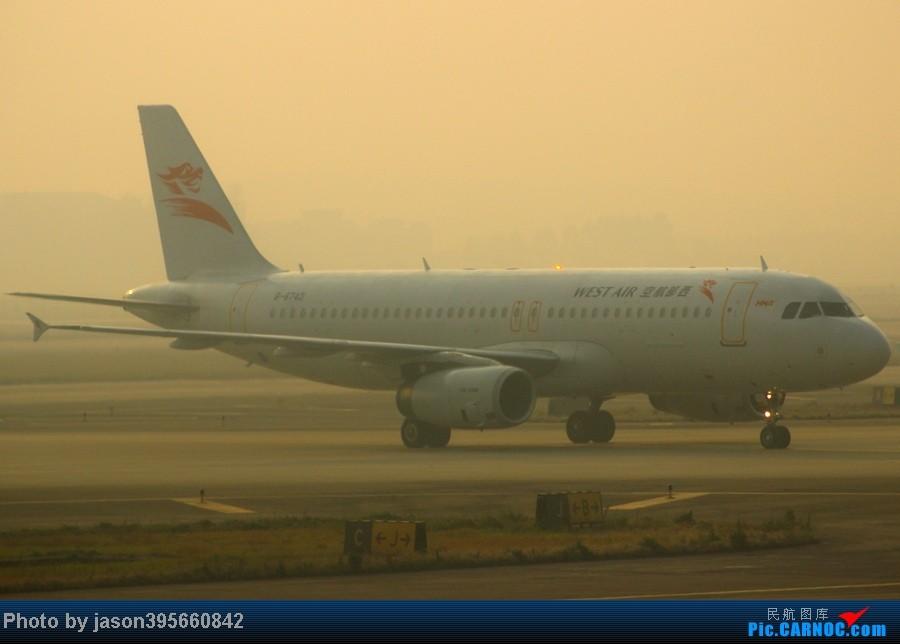 Re:[原创]菜航穗京线787初体验 CAN远机位捕获柬埔寨砖机 AIRBUS A320-200 B-6743 中国广州白云机场