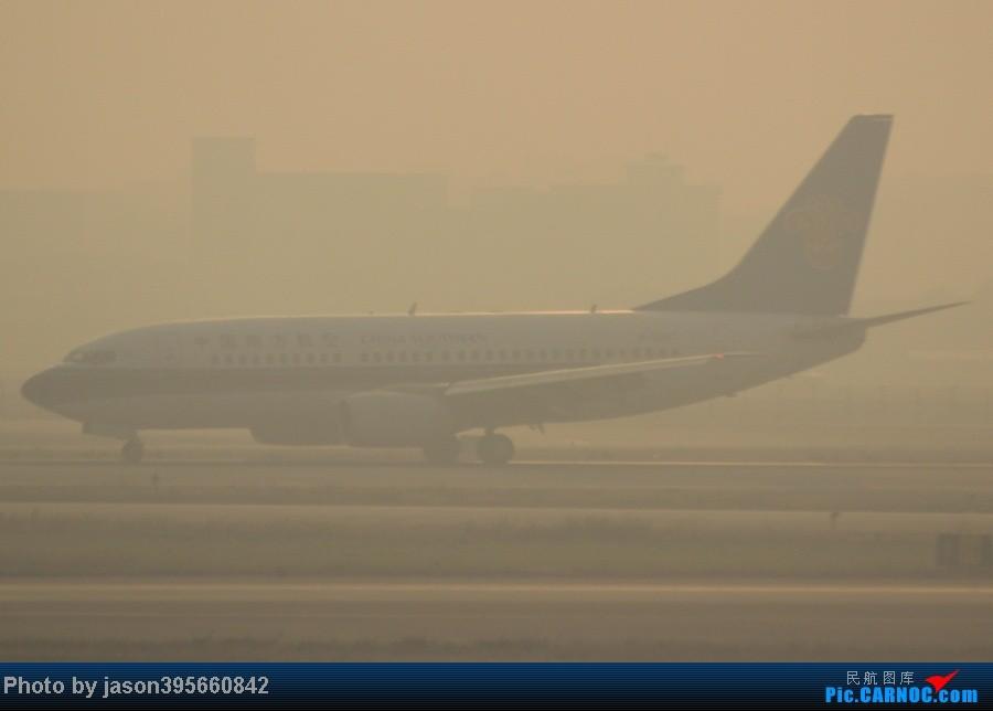 Re:[原创]菜航穗京线787初体验 CAN远机位捕获柬埔寨砖机 BOEING 737-300  中国广州白云机场