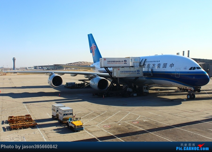 Re:[原创]菜航穗京线787初体验 CAN远机位捕获柬埔寨砖机 AIRBUS A380 B-6140 中国北京首都机场
