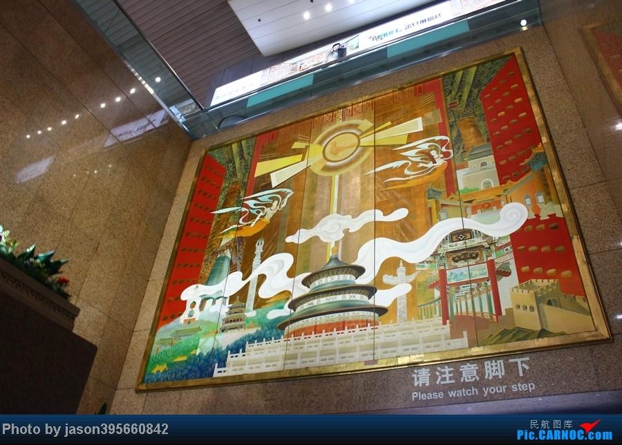 Re:[原创]菜航穗京线787初体验 CAN远机位捕获柬埔寨砖机 BOEING 747-400 HL7498 中国北京首都机场 中国北京首都机场