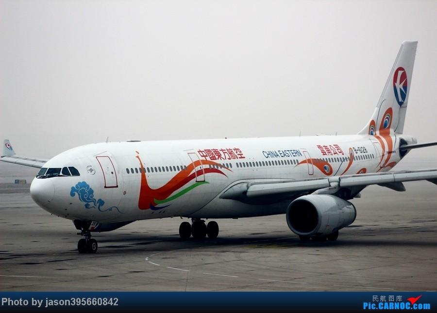 Re:[原创]菜航穗京线787初体验 CAN远机位捕获柬埔寨砖机 AIRBUS A330-300 B-6128 中国北京首都机场