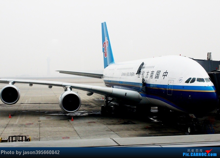 Re:[原创]菜航穗京线787初体验 CAN远机位捕获柬埔寨砖机 AIRBUS A380 B-6137 中国北京首都机场