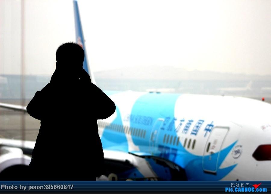 Re:[原创]菜航穗京线787初体验 CAN远机位捕获柬埔寨砖机 BOEING 787-8 B-2737 中国北京首都机场  游客