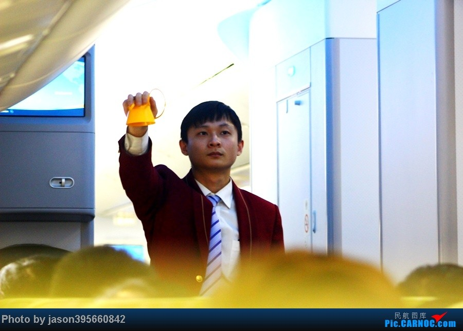 Re:[原创]菜航穗京线787初体验 CAN远机位捕获柬埔寨砖机 BOEING 787-8 B-2735 中国北京首都机场  空乘