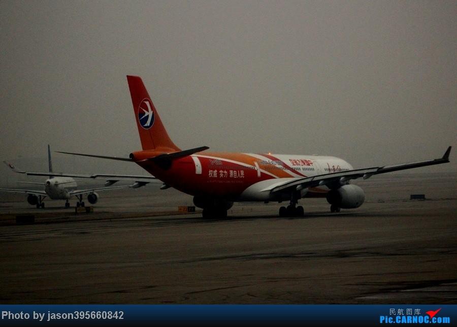 Re:[原创]菜航穗京线787初体验 CAN远机位捕获柬埔寨砖机 AIRBUS A330-300 B-6126 中国北京首都机场  空乘
