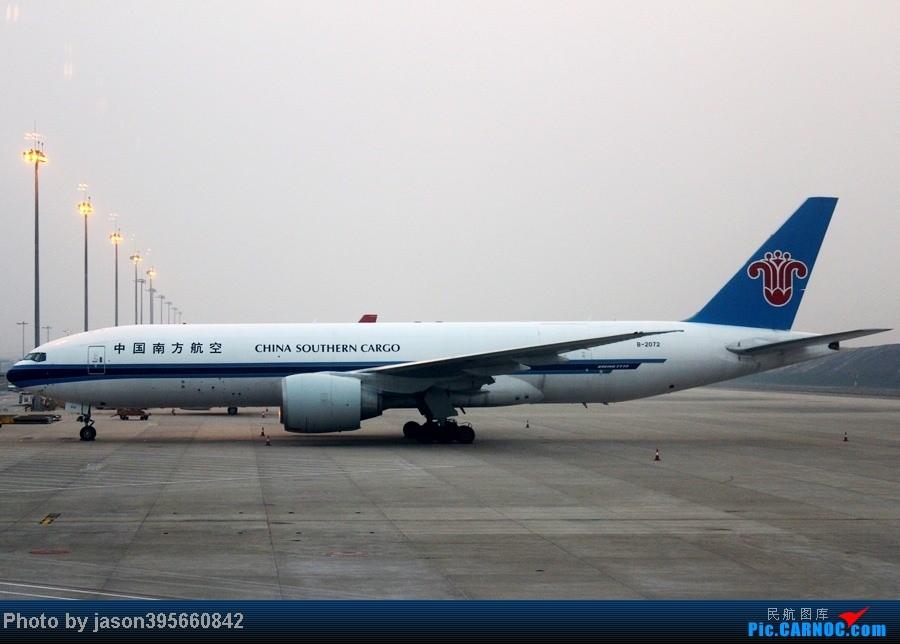 Re:[原创]菜航穗京线787初体验 CAN远机位捕获柬埔寨砖机 BOEING 777F B-2072 中国广州白云机场