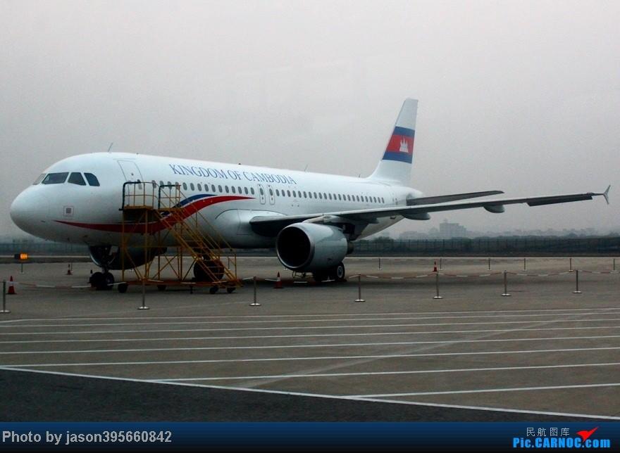 Re:[原创]菜航穗京线787初体验 CAN远机位捕获柬埔寨砖机 AIRBUS A320-200  中国广州白云机场