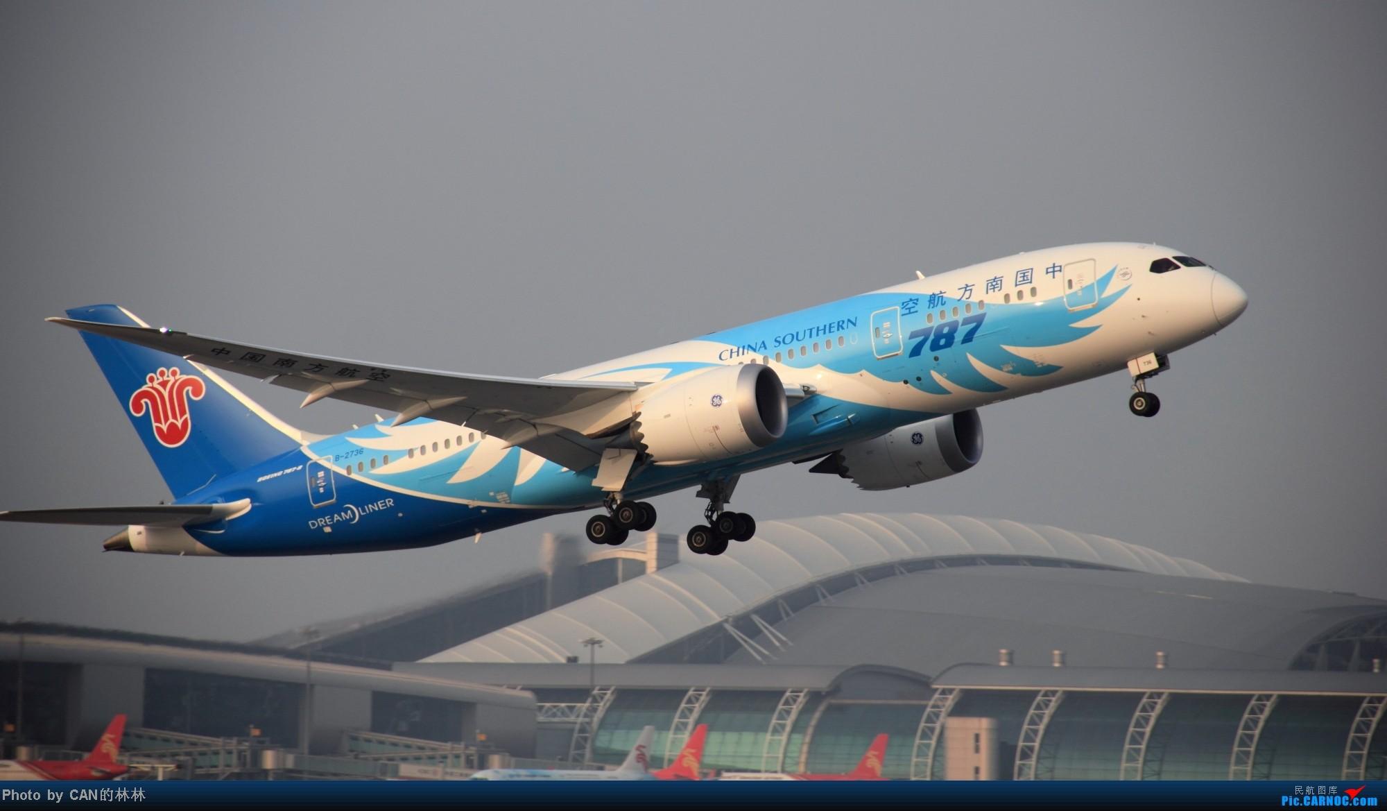 [原创]首发贴,CAN的东跑,早上好! BOEING 787-8 B-2736 中国广州白云机场