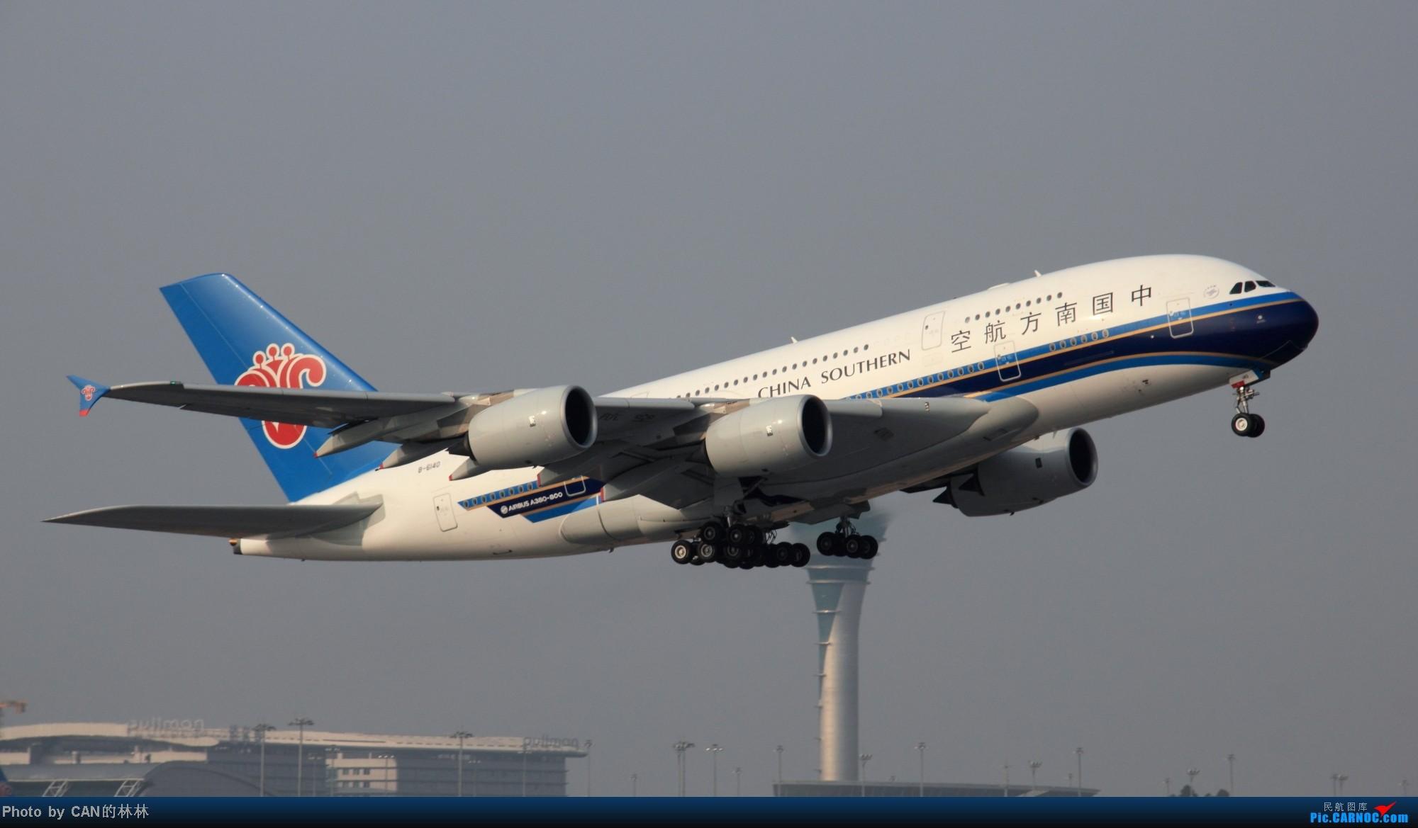Re:[原创]首发贴,CAN的东跑,早上好! AIRBUS A380 B-6140 中国广州白云机场
