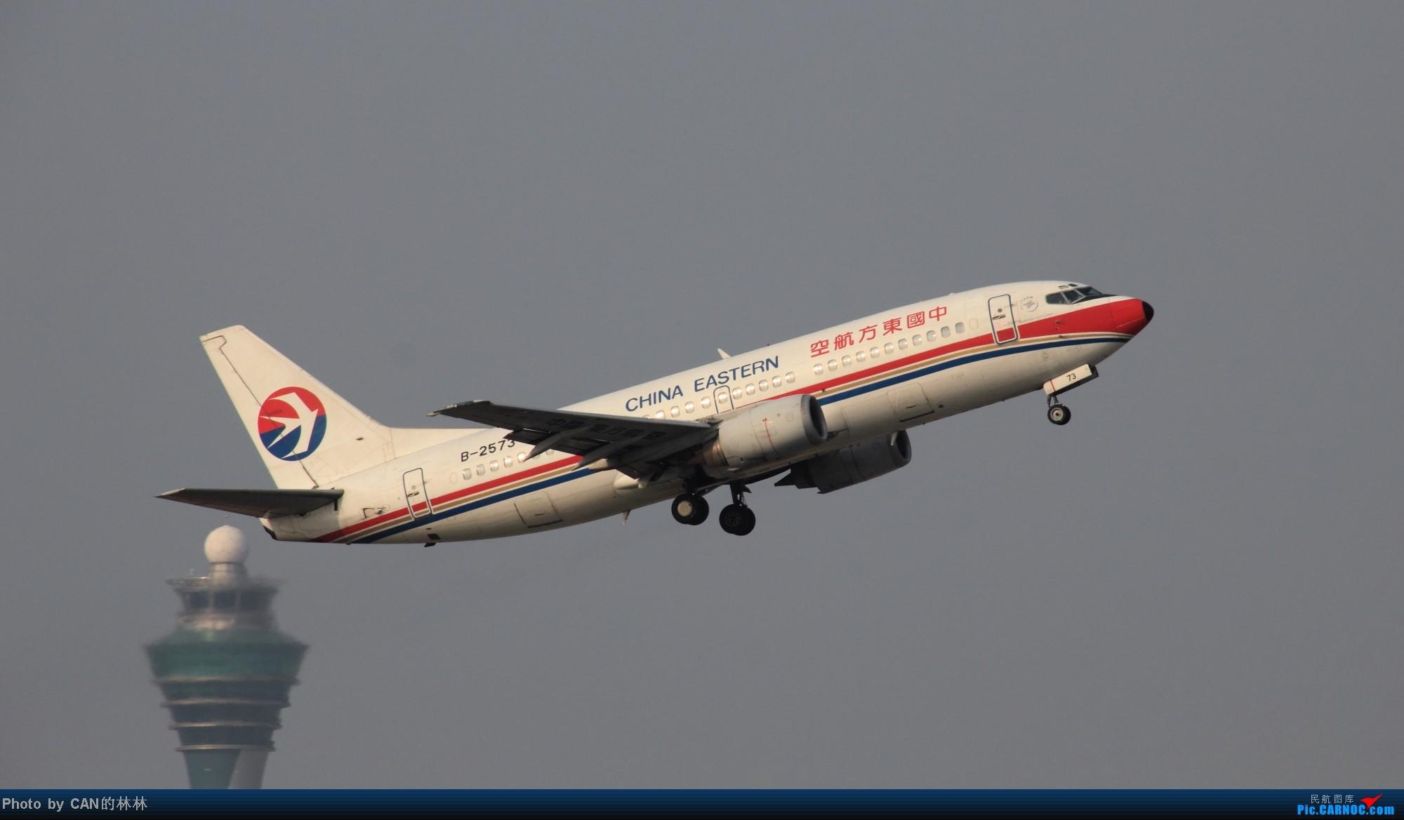 Re:[原创]首发贴,CAN的东跑,早上好! BOEING 737-300 B-2573 中国广州白云机场
