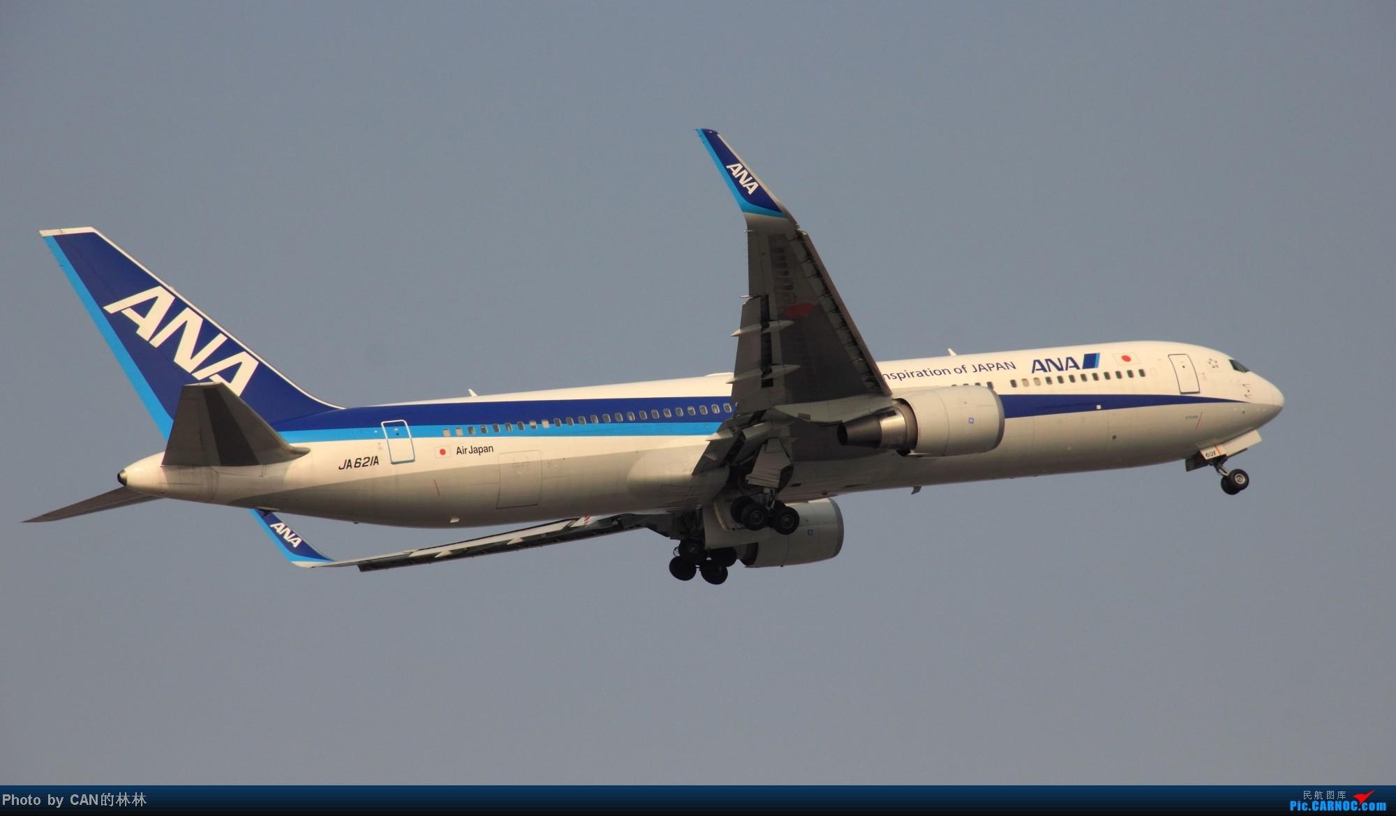 Re:[原创]首发贴,CAN的东跑,早上好! BOEING 767-381/ER JA621A 中国广州白云机场