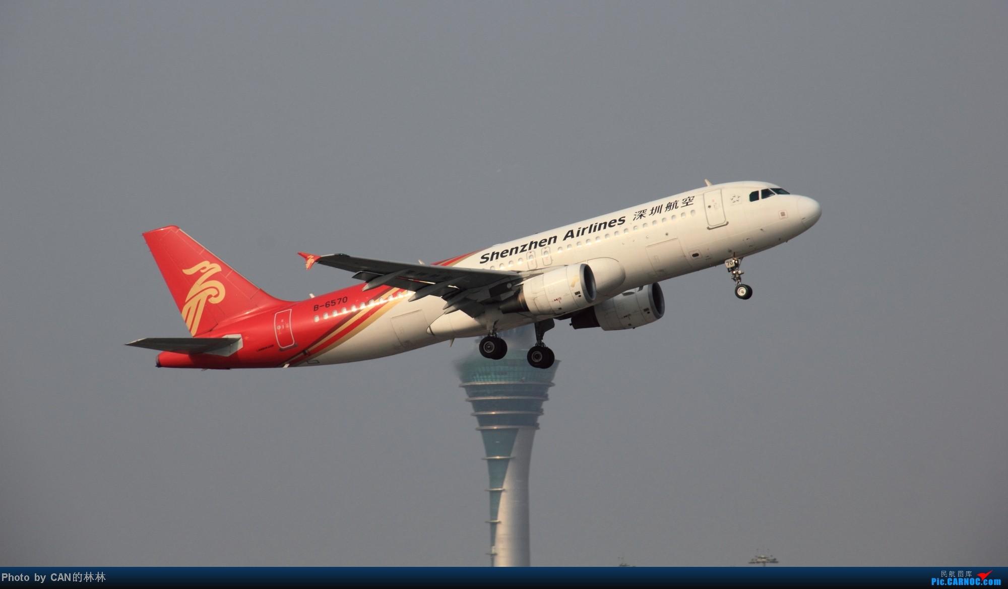 Re:[原创]首发贴,CAN的东跑,早上好! AIRBUS A320-200 B-6570 中国广州白云机场